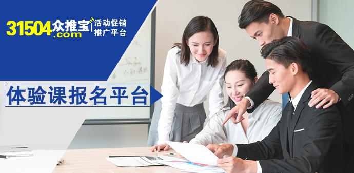 场景化招生联盟万博官方网站manbetx是培训机构需要掌握的一门技能
