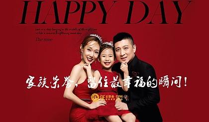 天津儿童摄影-家族荣誉,留住最幸福的瞬间