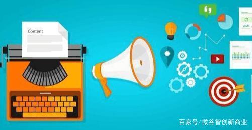 教育培训行业五种最简单的万博官方网站manbetx方法,做好平台运营
