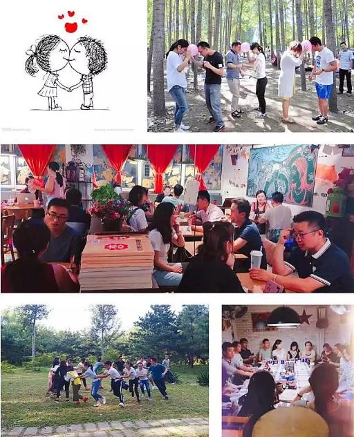 北京相亲会,北京单身交友活动,北京本硕博单身群体周末单身活动长期举办报名中