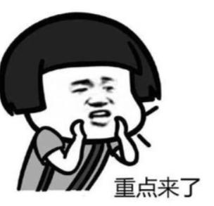 紧急通知!天津多个大型春节活动取消,景区关闭!