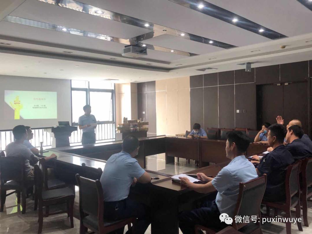天津普信工会举办知识竞赛活动
